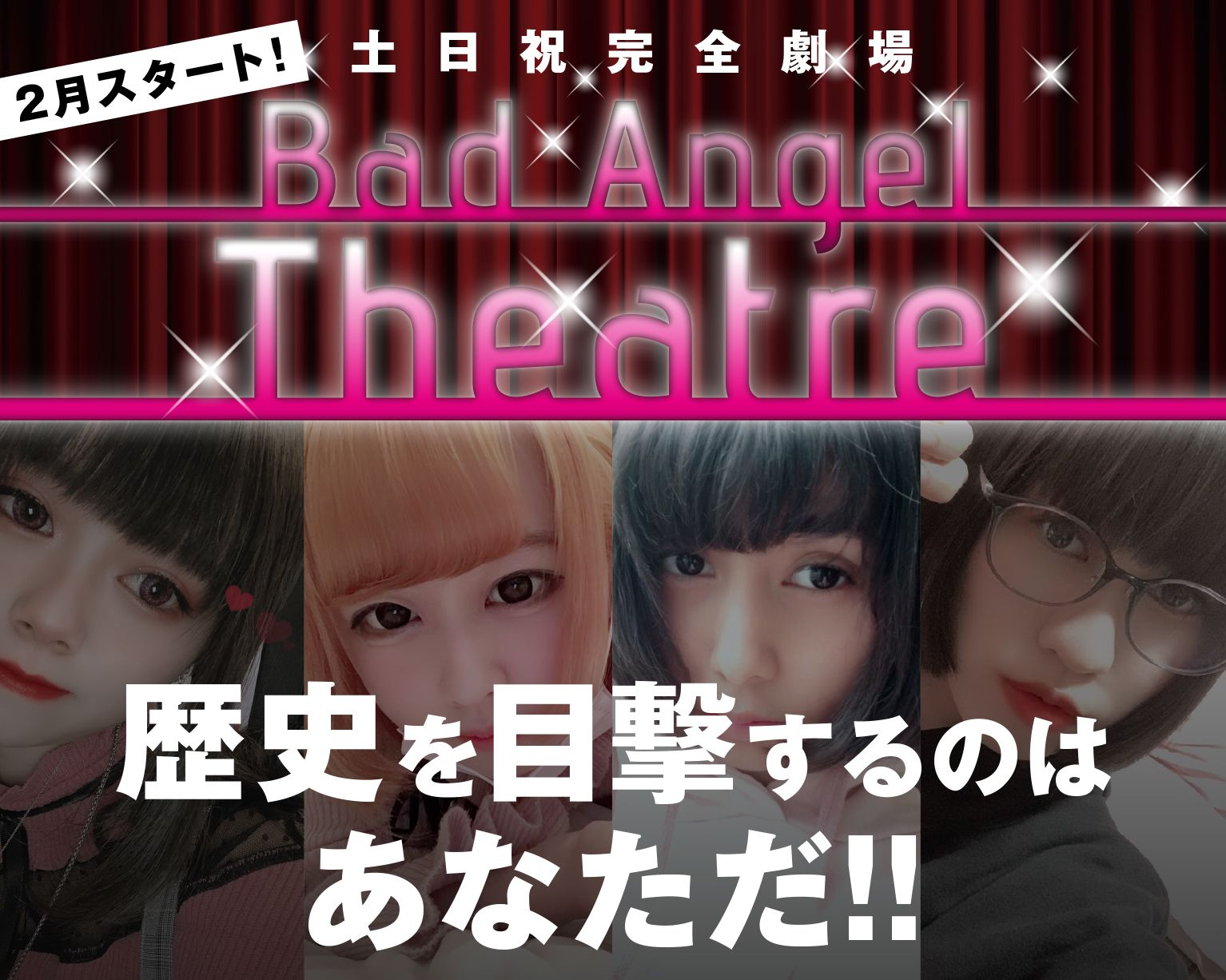 Bad Angel Theatre